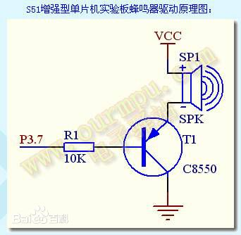 蜂鸣器电路原理图